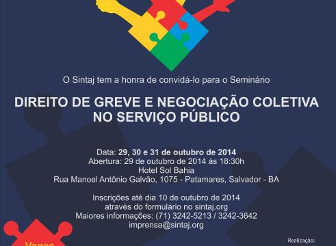 convite do seminário 2014