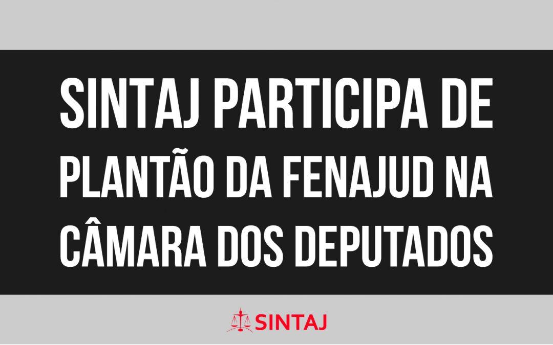 SINTAJ participa de plantão da Fenajud na Câmara dos Deputados