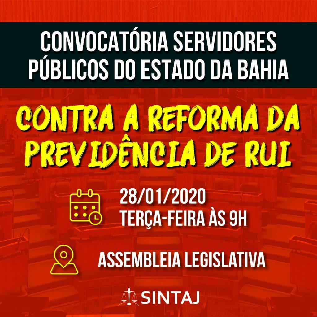 sintaj-convocatoria-servidores-publicos