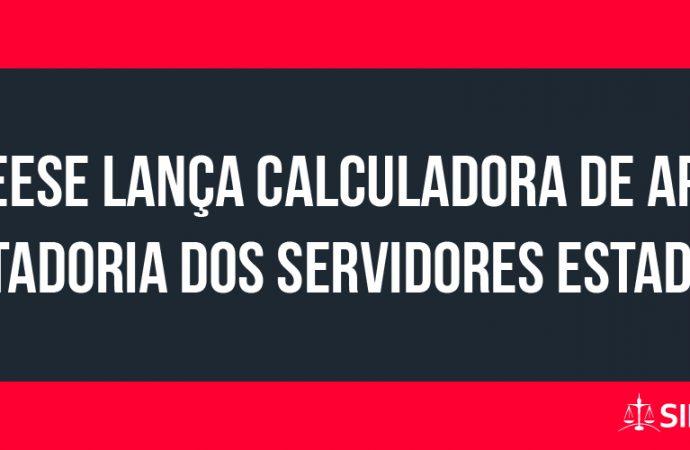 DIEESE lança calculadora de aposentadoria dos servidores estaduais