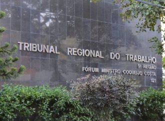 Nota pública: retomada de atividades presenciais no TRT5 somente ocorrerá após Bahia alcançar o pico da pandemia