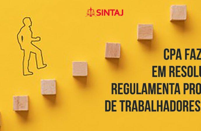 CPA faz ajustes em Resolução que regulamenta progressão de trabalhadores do TJ-BA