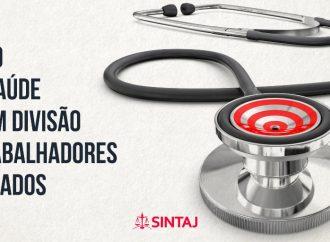 Regras do auxílio-saúde promovem divisão entre trabalhadores e magistrados