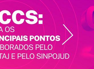 Veja os principais pontos do PCCS elaborado pelo SINTAJ e pelo SINPOJUD